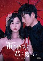 Ame ga Furu to Kimi wa Yasashii  (DVD) (Japan Version)