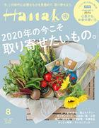 Hanako 07407-08 2020