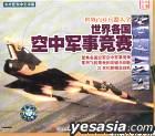 Shi Jie Bai Nian Bing Qi Da Quan Shi Jie Ge Guo Kong Zhong Jun Shi Jing Sai (VCD) (China Version)