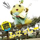 Funa Funa Funassyi -Funassyi Official Theme Song- (SINGLE+DVD) (First Press Limited Edition)(Japan Version)