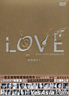 2007 Love Songs Collection Karaoke (DVD)