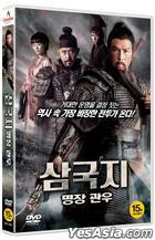 The Lost Bladesman (DVD) (Korea Version)