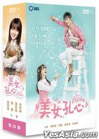 Beautiful Gong Shim (2016) (DVD) (Ep.1-20) (End) (Multi-audio) (SBS TV Drama) (Taiwan Version)