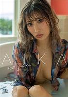 AIKA 2021 Desktop Calendar (Japan Version)