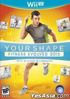 Your Shape Fitness Evolved 2013 (Wii U) (US Version)