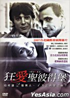 The Stroll (DVD) (Taiwan Version)