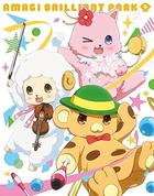 Amagi Brilliant Park Vol.5 (Blu-ray) (First Press Limited Edition)(Japan Version)