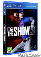 MLB The Show 20 (Asian English Version)