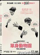 The Lobster (2015) (DVD) (Hong Kong Version)