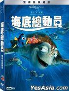 Finding Nemo (2003) (DVD) (2-Disc Edition) (Taiwan Version)