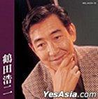 Tsuruta Koji (COLEZO ! TWIN) (Japan Version)