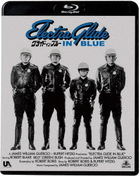 Electra Glide In Blue  (Blu-ray) (Special Priced Edition) (Japan Version)