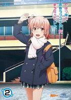 果然我的青春恋爱喜剧搞错了 。完 Vol.2 (Blu-ray) (日本版)
