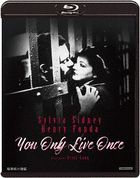 You Only Live Once  (Blu-ray) (Japan Version)