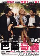 The Perfect Date (DVD) (Taiwan Version)