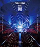 Tohoshinki LIVE TOUR 2019 -XV-  [BLU-RAY] (Japan Version)