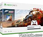 Xbox One S 1 TB Forza Horizon 4 同梱版 (日本版)