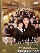 The Road Home (DVD) (Ep.81-120) (End) (Multi-audio) (Taiwan Version)