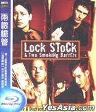 Lock, Stock and Two Smoking Barrels (1998) (Blu-ray) (Taiwan Version)