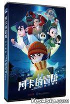 阿卡的冒險:光子秘密 (DVD) (台灣版)