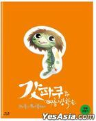 Summer days with Coo (Blu-ray) (Korea Version)