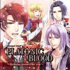 Platonic Blood Drama CD (Japan Version)