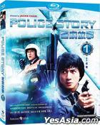 Police Story (1985) (Blu-ray) (Hong Kong Version)