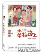 On Happiness Road (2017) (DVD) (Taiwan Version)