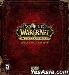 World Of Warcraft - Mists Of Pandaria (Collector's Edition) (英文版) (DVD 版)