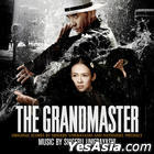 The Grandmaster Original Soundtrack (OST) (US Version)