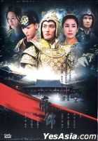 The Empress (2011) (DVD) (Ep.1-53) (End) (Taiwan Version)