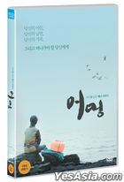 Eomung (DVD) (Korea Version)