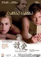 The Reader (DVD) (Hong Kong Version)