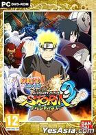 Naruto Shippuden - Ultimate Ninja Storm 3 Full Burst (English Version) (DVD Version)