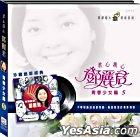 Teresa Teng Qing Chun Shao Nu Pian [5]