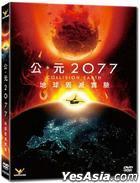 Collision Earth (2011) (DVD) (Hong Kong Version)