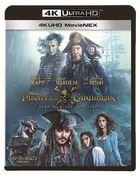 Pirates of the Caribbean: Dead Men Tell No Tales (MovieNEX + 4K Ultra HD + 3D + 2D Blu-ray] (Japan Version)
