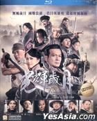 7 Assassins (2013) (Blu-ray) (Hong Kong Version)