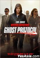 Mission: Impossible - Ghost Protocol (2011) (DVD) (Hong Kong Version)