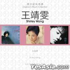 Original 3 Album Collection - Shirley Wong