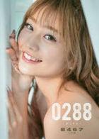 oniyaba zeronihachihachi 0288 yashiro nana fua suto shiyashinshiyuu 8467 1ST shiyashinshiyuu tei daburiyu jie  butsukusu TWJ BOOKS