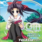 Gift - Drama CD Vol.4 (Japan Version)
