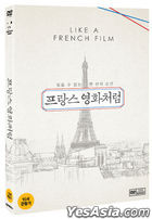 Like a French Film (DVD)