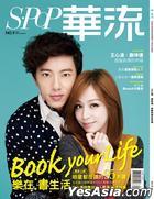 S-Pop Vol. 9 September 2013