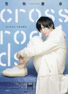 Aramaki Yoshihiko Interview Shu 'cross roads'