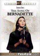 The Song of Bernadette (1943) (DVD) (US Version)