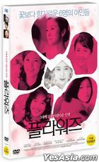 Flowers (DVD) (Korea Version)