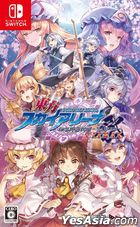 Touhou Sky Arena: Matsuri Climax (Normal Edition) (Japan Version)
