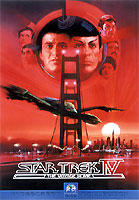 Star Trek  4 The Voyage Home (DVD) (Japan Version)