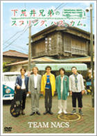 Shimoarai Kyodai no Spring Has Come (Theatrical Play) (DVD) (Japan Version)